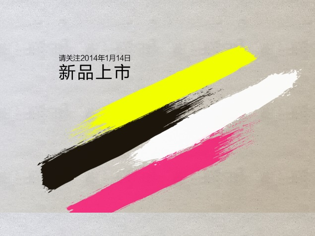 Sony posts teaser for January 14 event, Xperia Z1 mini expected to be unveiled