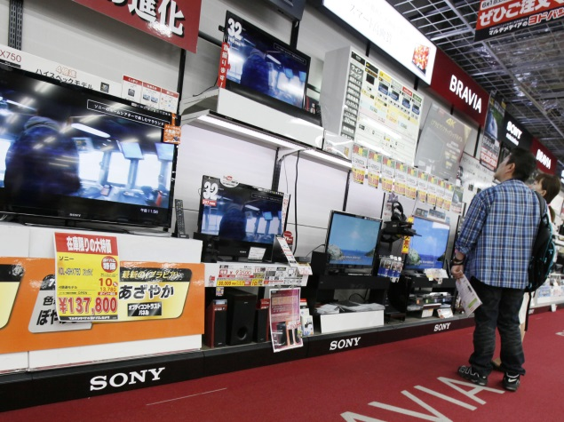 Japan Test-Broadcasts 4K Ultra-HD Television Technology
