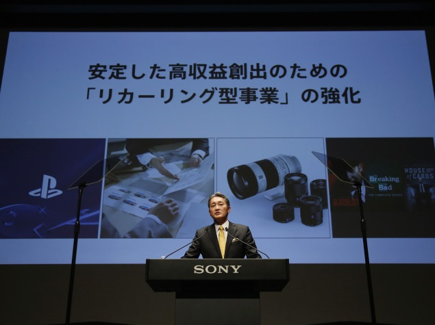 Sony Could Exit Smartphone and Television Businesses