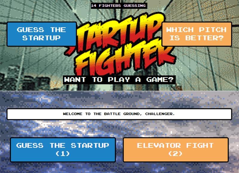 startup_fighter.jpg