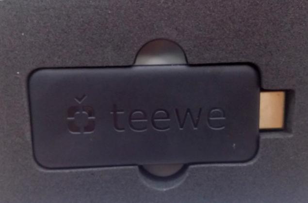teewe_packed.jpg
