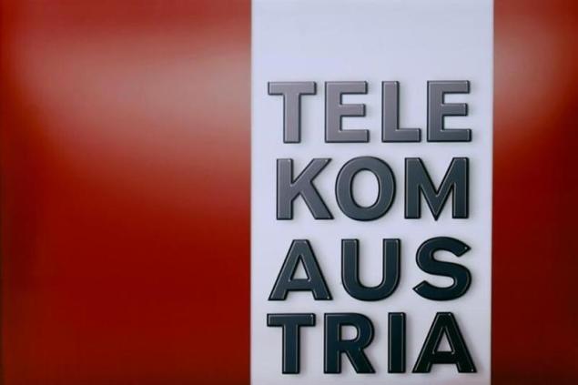 Telekom Austria turns unlimited data model on its head