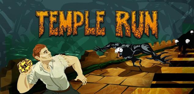 temple-run.jpg