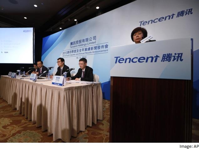 tencent_ap.jpg