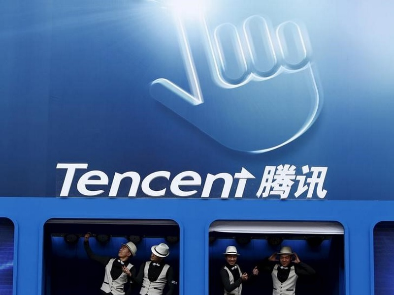 Tencent Merges With China Music Corporation to Develop Digital Music