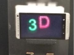 QR Codes + Smartphones = Secure 3D Displays