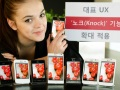LG announces L series II smartphones to get 'KnockON' as standard feature