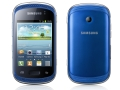 Galaxy Music Duos gets listed at Rs. 9,199 on Samsung online store