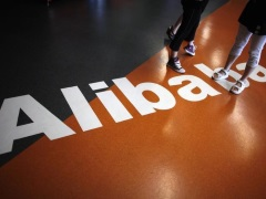 Alibaba's Post-IPO Structure Gives Insiders Control
