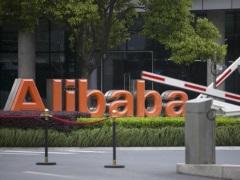 Temasek, GIC Buy $1 Billion In Alibaba Stock In Softbank Sale