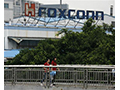 Foxconn plans to setup manufacturing plants in US: Report