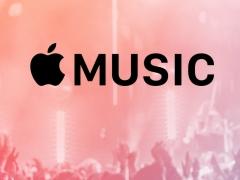 apple music family plan cost