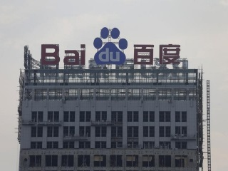 China Search Engine Baidu's Revenue Jumps 36 Percent on Advertising