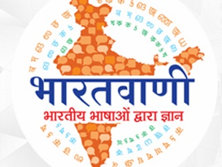 HRD Ministry Launches India's Largest Online Dictionary Repository