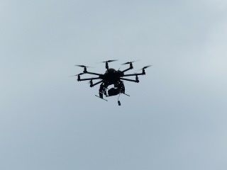 Drone Comes Within 200 Feet of Airliner Near LA Airport