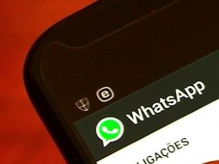 व्हाट्सऐप का हिस्सा बन सकते हैं ये काम के फ़ीचर
