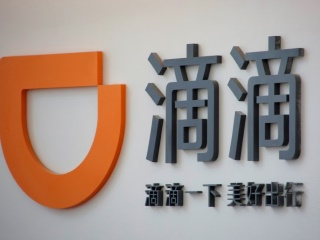 Didi's Dominance of Uber in China Offers Roadmap for Ride-Hailing Rivals
