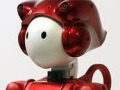 Hitachi Unveils Robot With a Sense of Humour