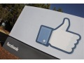 Links shared privately on Facebook increase page's Like count