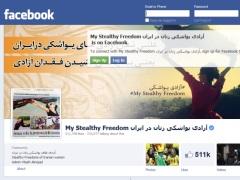 Iranian Veil Site Gets Half Million 'Likes' and State TV Rebuke
