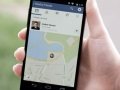 Facebook rolls out 'nearby friends' feature