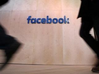 German Cartel Office Probes Facebook for Market Abuse