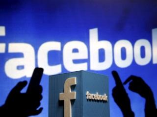 Kochi Startup Village, Facebook Join Hands