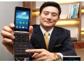 Samsung Galaxy Golden Android flip phone with dual-screens launched
