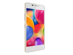 Gionee Elife S5.1 the World's Slimmest Smartphone: Guinness World Records