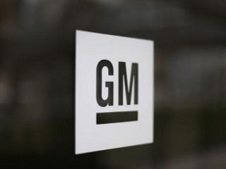 GM Unites Car-Sharing Services Under New Brand 'Maven'