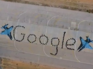 Google Formation by Israeli Air Force Draws Ire
