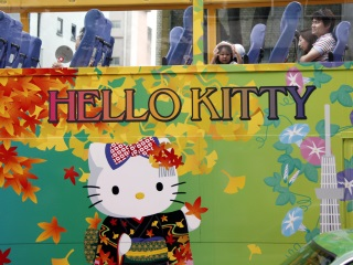 Flaw Over 'Hello Kitty' Fan Database Exposure Fixed: Sanrio