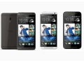 HTC Desire 709d, Desire 7060 and Desire 7088 launched
