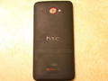 5-inch HTC DLX images leak, to be released by Verizon: Report