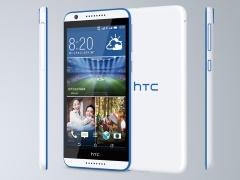 HTC Desire 820s Price in India, Specifications, Comparison