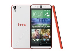 HTC Desire Eye and RE Camera India Launch Expected at Friday's Event