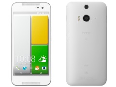 HTC J Butterfly With Snapdragon 801 and Waterproof Rating Launched