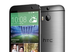 HTC One (M8 Eye) up for Pre-Orders on Company Site; Launches October 15