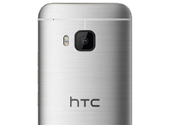 HTC One E9 Launch, More Expected at Firm's 'Huge Announcement' in March