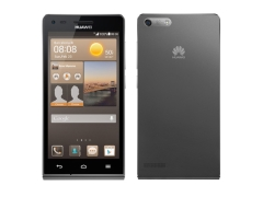Huawei Ascend G6 With 4.5-Inch Display Now Available at Rs. 16,999