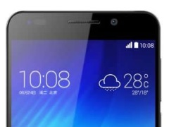 Huawei Honor 6 Clocked 10,000 Sales in 48 Hours, Says Company