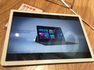 Huawei MateBook First Look