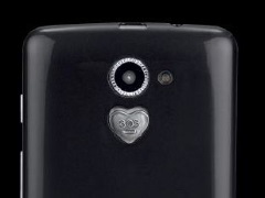 iBall Andi Uddaan Mini With SOS Button Now Available Online at Rs. 5,699