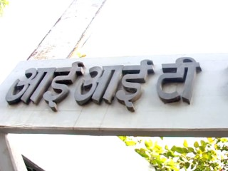 Government Ministries to Enter Pact With IITs to Promote Research