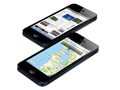Apple's iPhone 5 uses chips from Qualcomm, Avago, Skyworks