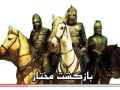 New video game allows players to confront Iran's 'symbols of sedition'