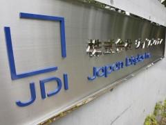 Japan Display to Cut 30 Percent of Its Workforce