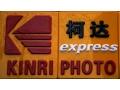 Apple, Google, Samsung in group that agrees to buy Kodak's digital imaging patents