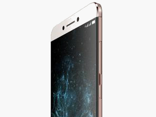 LeEco Le 2, Le 2 Pro, Le Max 2 India Launch Set for 2Future Event Today