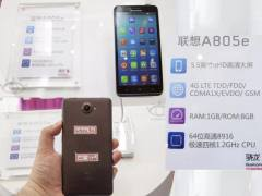 Lenovo A805e With 64-Bit Quad-Core Qualcomm Snapdragon 410 SoC Unveiled